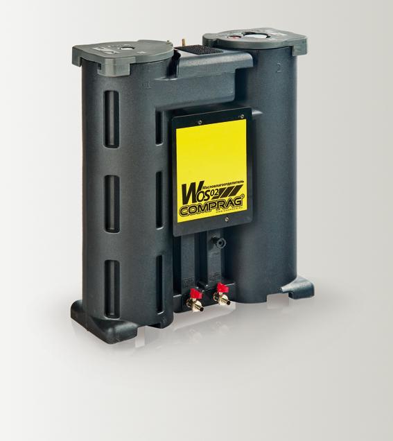 Сепаратор конденсата WOS