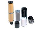 Масляный фильтр воздушного компрессора